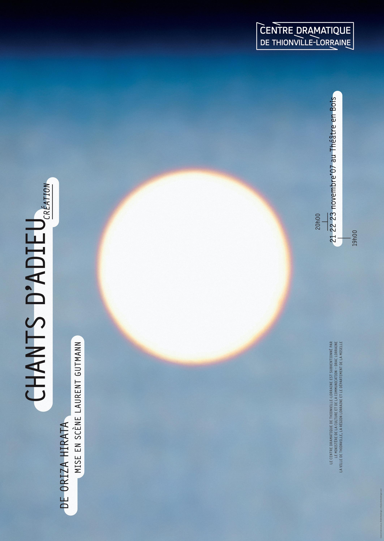Uu U >> baldinger•vu-huu   Série d'affiches